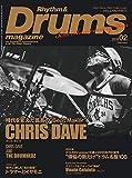 Rhythm & Drums magazine (リズム アンド ドラムマガジン) 2018年 2月号 [雑誌]