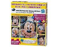 ジグソーパズル ジガゾーパズル ディズニー DISNEY オールスターズ DJ-520-001