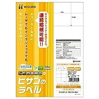 ヒサゴ エコノミーラベル 8面 余白なし A4 100シート入 ELM014