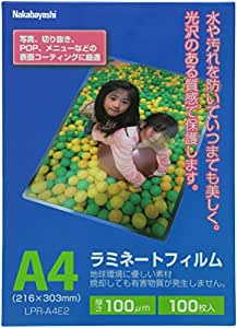 ナカバヤシ ラミネートフィルム 100枚入 216×303mm A4 LPR-A4E2