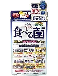 ジャパンギャルズ からだにとどく 食べる菌 460mg×60粒 ×4