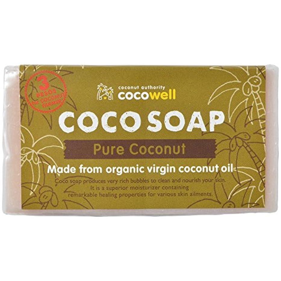 哲学驚いたことに疑問に思う【ココウェル】オーガニック「ココソープ」 高級バージンココナッツオイルを贅沢に使用した石けん◆ココナッツ