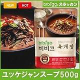 CJ ビビゴ ユッケジャンスープ500g 5袋   3時間煮込んだ大きな肉と様々な野菜の深いすっきりとした味わい