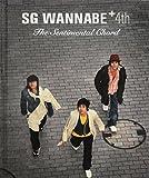 sg WANNA BE+ 第4集(DVD付)