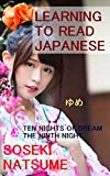 Ten Nights of Dream - The Ninth Night: Learning to Read Japanese: Elementary Reading