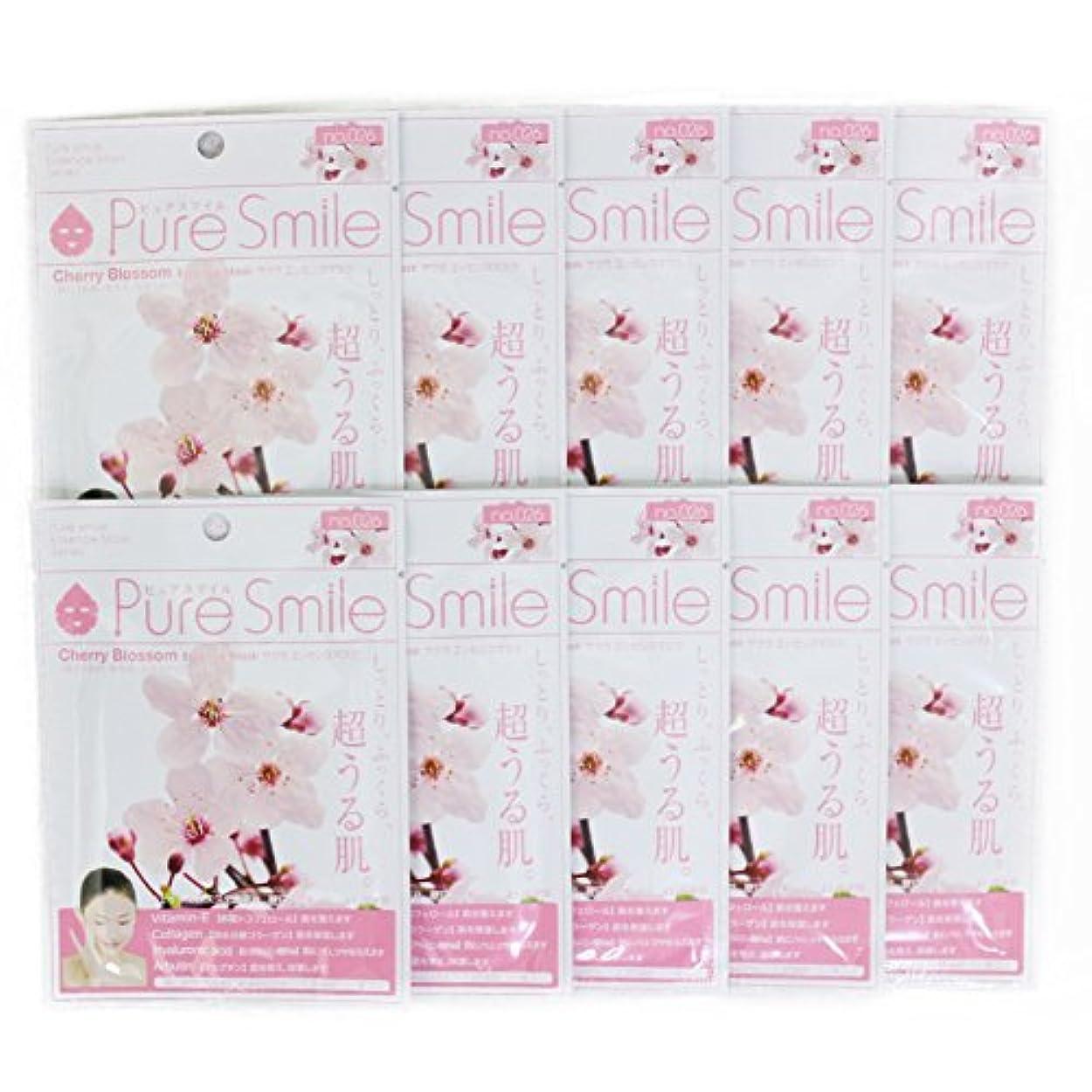 スモッグ執着厳密にPure Smile ピュアスマイル エッセンスマスク サクラ 10枚セット