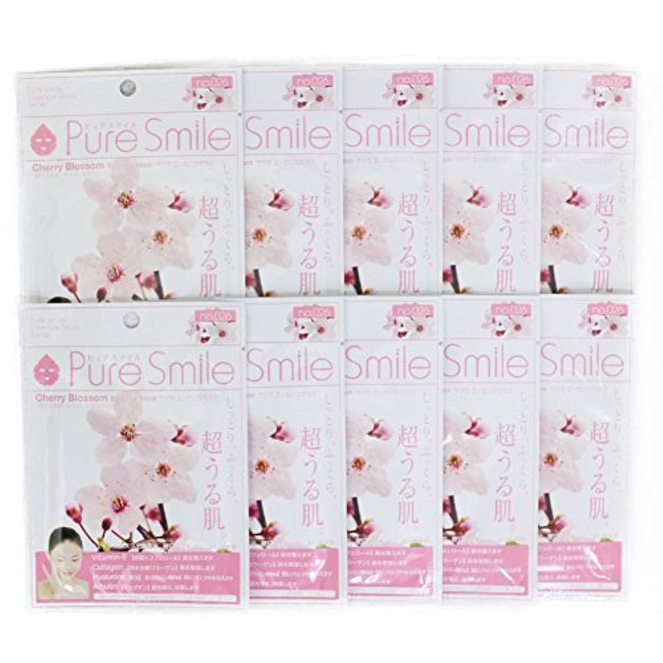 地雷原顕著召集するPure Smile ピュアスマイル エッセンスマスク サクラ 10枚セット