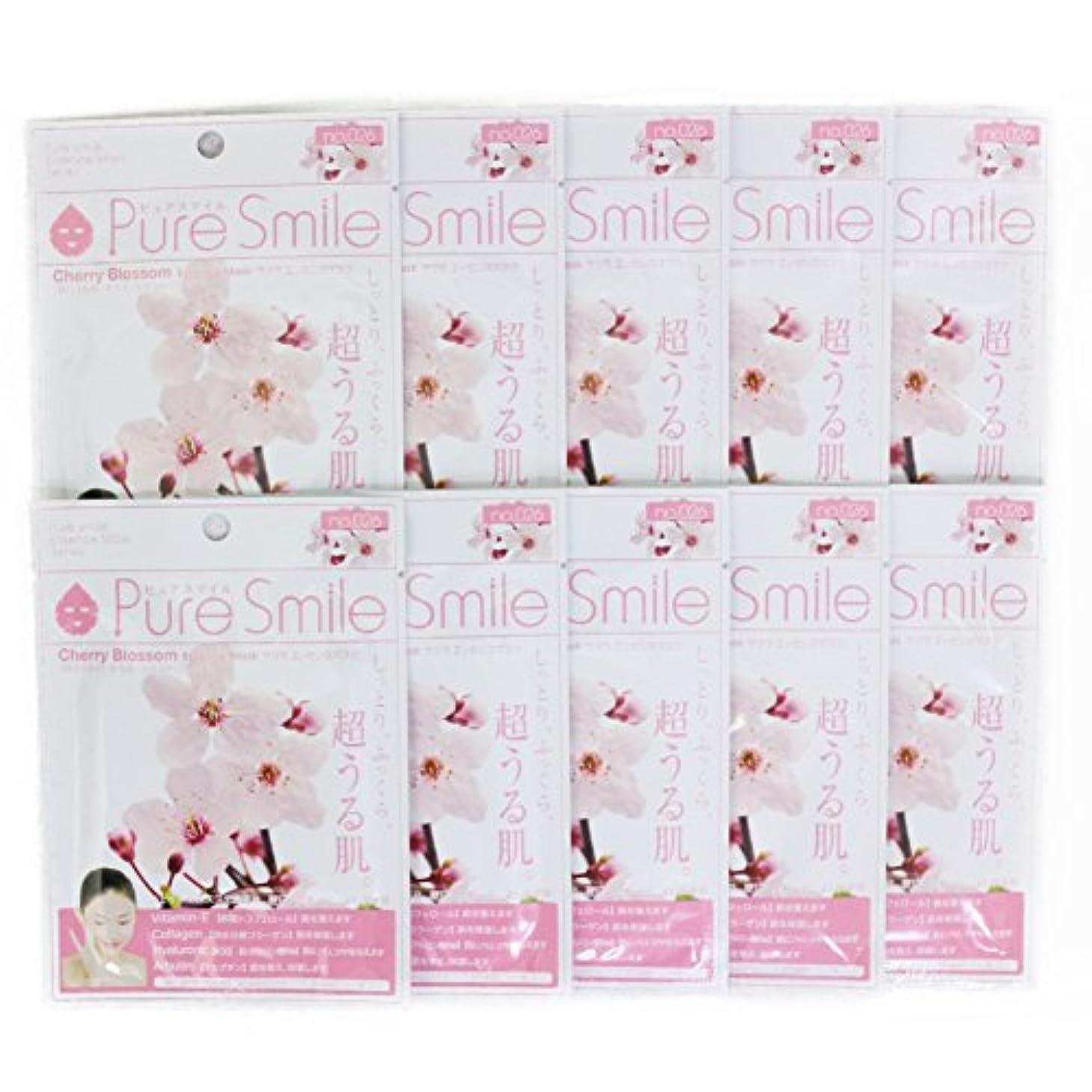探す付き添い人フラスコPure Smile ピュアスマイル エッセンスマスク サクラ 10枚セット