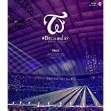 "TWICE DOME TOUR 2019 ""#Dreamday"" in TOKYO DOME (通常盤Blu-ray)"