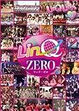 LinQ ZERO 〜LinQ・LinK Vol.0〜