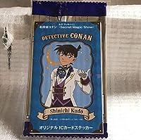 SEGA セガ ラッキーくじ 名探偵コナン Secret Magic Show-オリジナルICカードステッカー