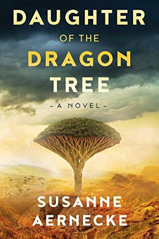 考えた密輸哲学Daughter of the Dragon Tree (English Edition)