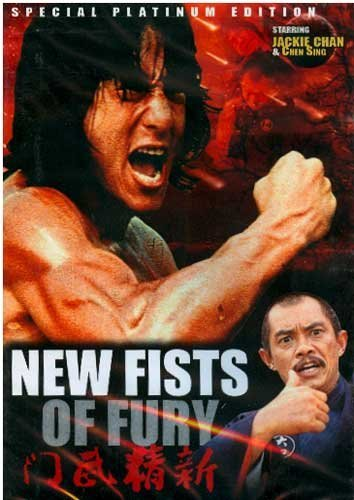 New Fists of Fury by Jackie Chan
