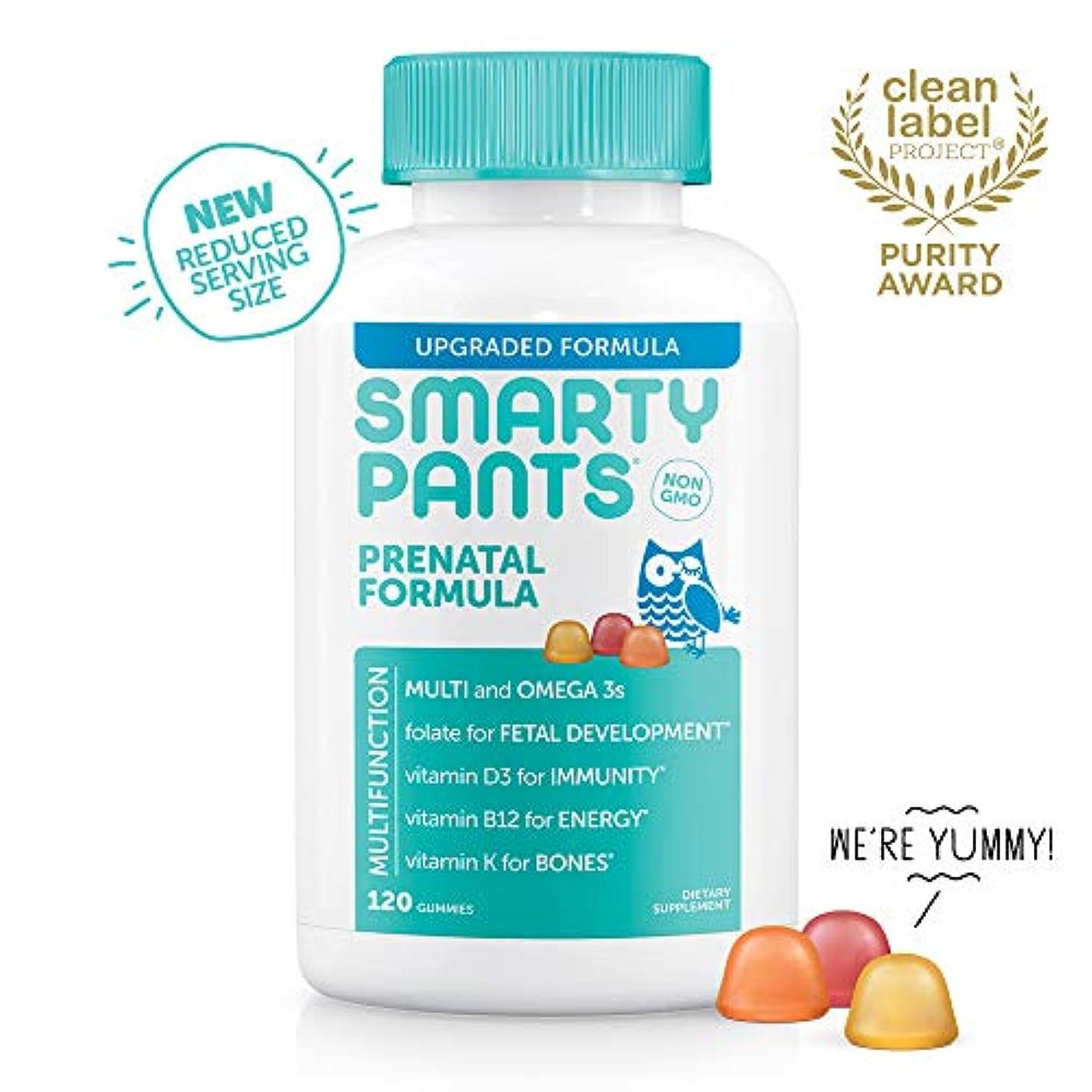 小道具回路残高SmartyPants - 出生前のMultivitamin - 1グミ