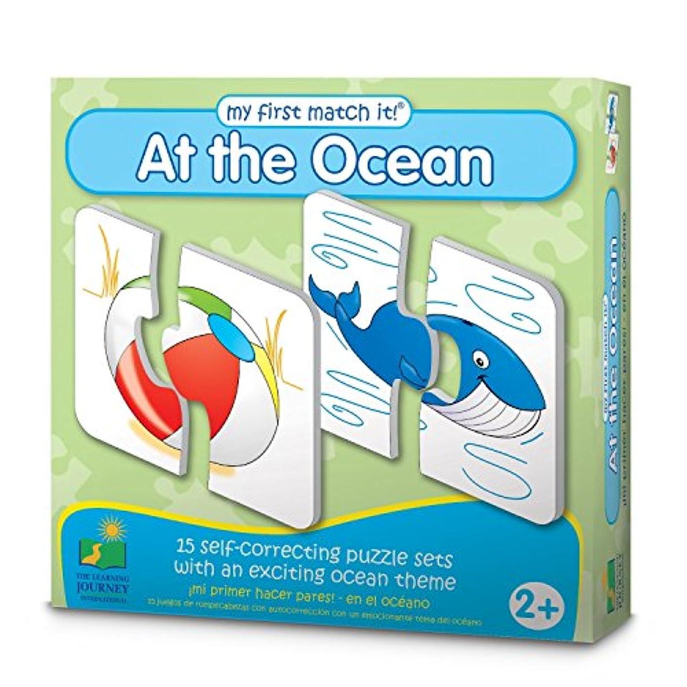 スクラブドラゴン遅れThe Learning Journey My First Match It! - At the Ocean [並行輸入品]