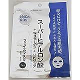 HADA RiKi スーパーヒアルロン酸+Wコラーゲン+リピジュア フェイスマスク 20ml