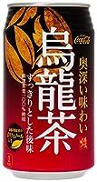 コカ・コーラ 煌(ファン) 烏龍茶 340g 缶×24本