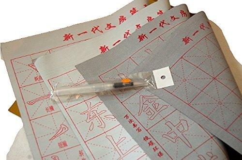 墨汁も半紙も使わない 特選 水筆書道 水書き 書道 習字 練...