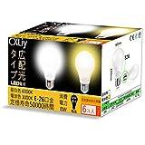 CXLiy LED電球 8W フリッカーフリー E26口金 電球色 日本国内永久保証 耐久性に優れ使用 省エネ90% 白熱電球(電球60W相当) 800ルーメン 6個入り(電球色)