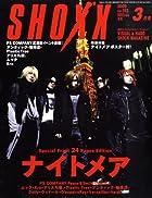 SHOXX (ショックス) 2009年 03月号 [雑誌]()