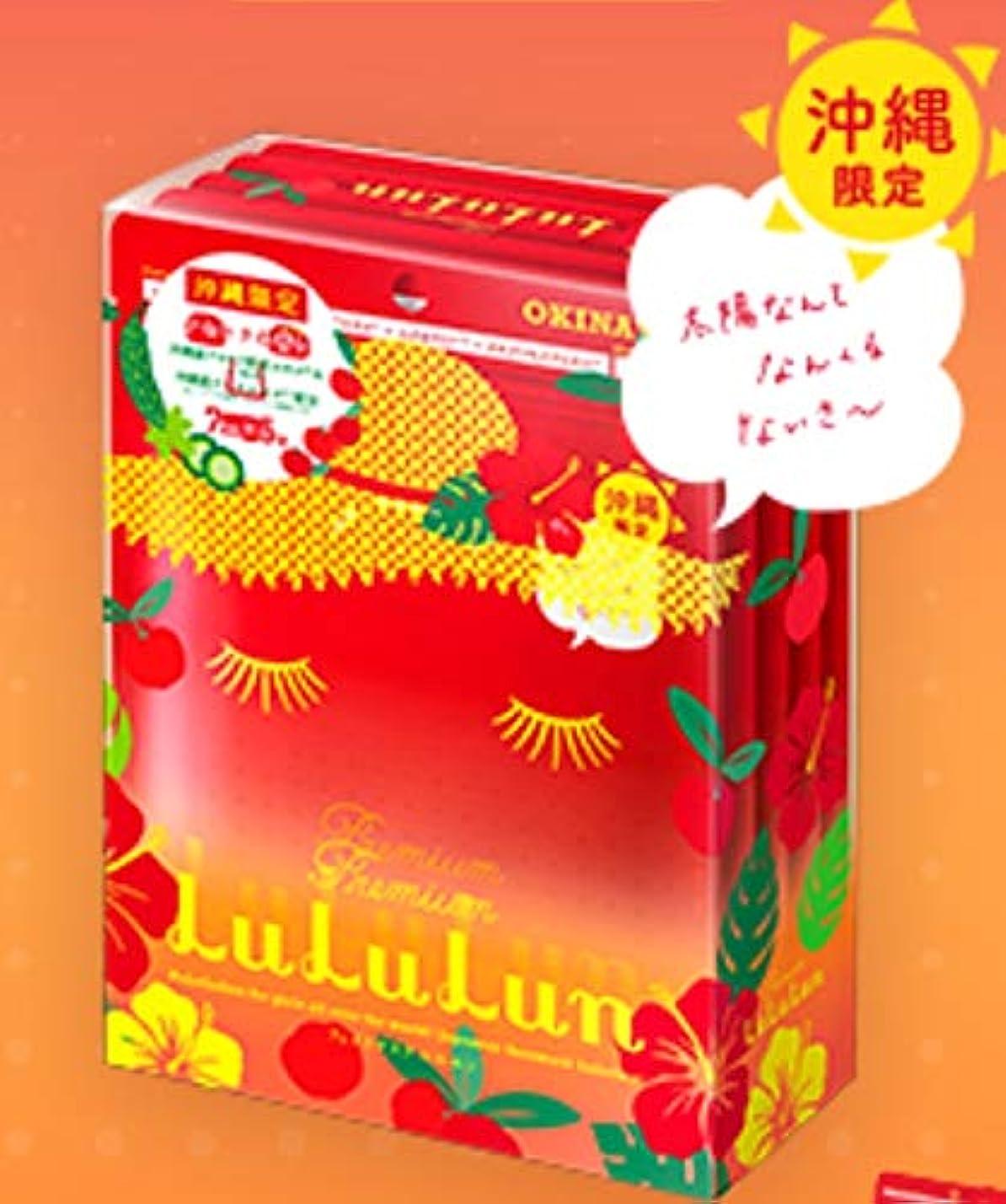 農村翻訳者ダイバー沖縄のプレミアムルルルン フェイスマスク アセロラの香り 7枚×5袋