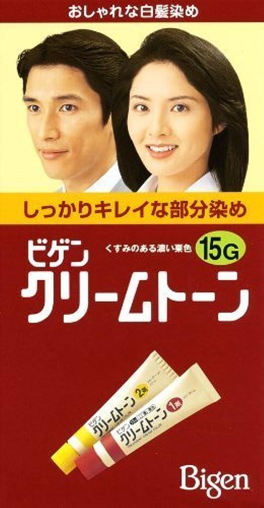 ポップと文字ビゲン クリームトーン 15G くすみのある濃い栗色 40g+40g[医薬部外品]