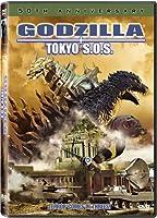 Godzilla: Tokyo SOS / [DVD] [Import]