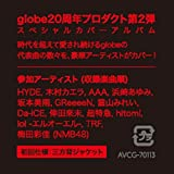#globe20th -SPECIAL COVER BEST- 画像