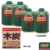 コールマン(Coleman) 純正LPガス燃料(Tタイプ)470g 4缶セット 5103A470T