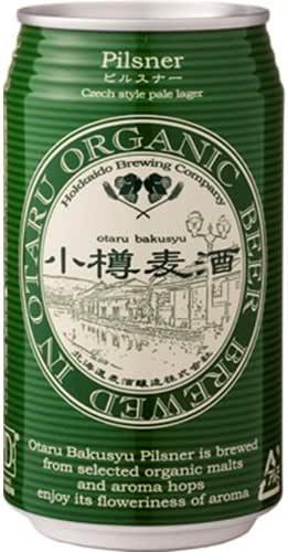 北海道麦酒醸造 小樽麦酒 ピルスナー(有機麦芽使用) [ 350ml×24本 ]