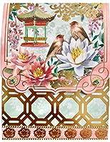 パンチスタジオ 金箔 宝石 ミニポケットメモ帳 ~ 睡蓮の鳥 65665