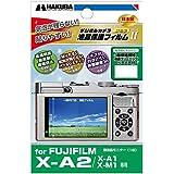 HAKUBA 液晶 保護 フィルム MarkIIFUJIFILM X-A2専用 DGF2-FXA2