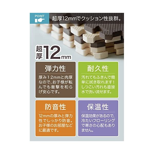 CBジャパン ジョイントマット 厚め 12mm...の紹介画像4