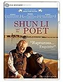 Shun Li & the Poet [DVD] [Import] 画像