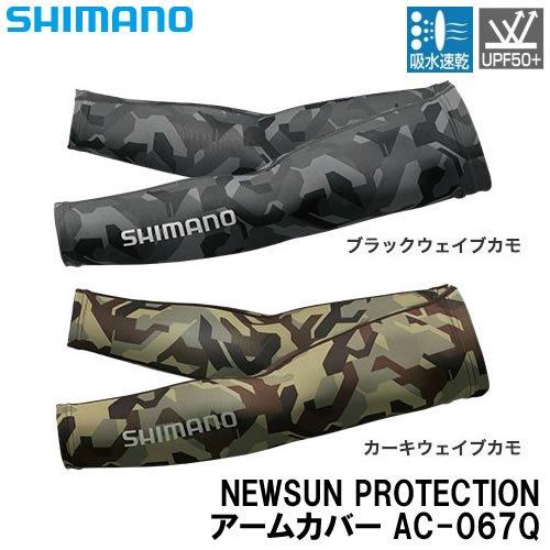 SHIMANO(シマノ) AC-067Q