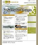 HTMLテンプレート(mono-D-10) [ダウンロード]