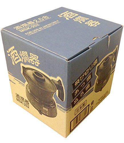 丸山技研『酒燗器2.5合(MSK-252)』
