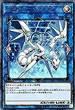 遊戯王/プロキシー・ドラゴン(ウルトラレア)/LINK VRAINS BOX
