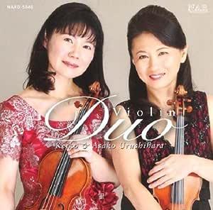 無伴奏ヴァイオリン・デュオ