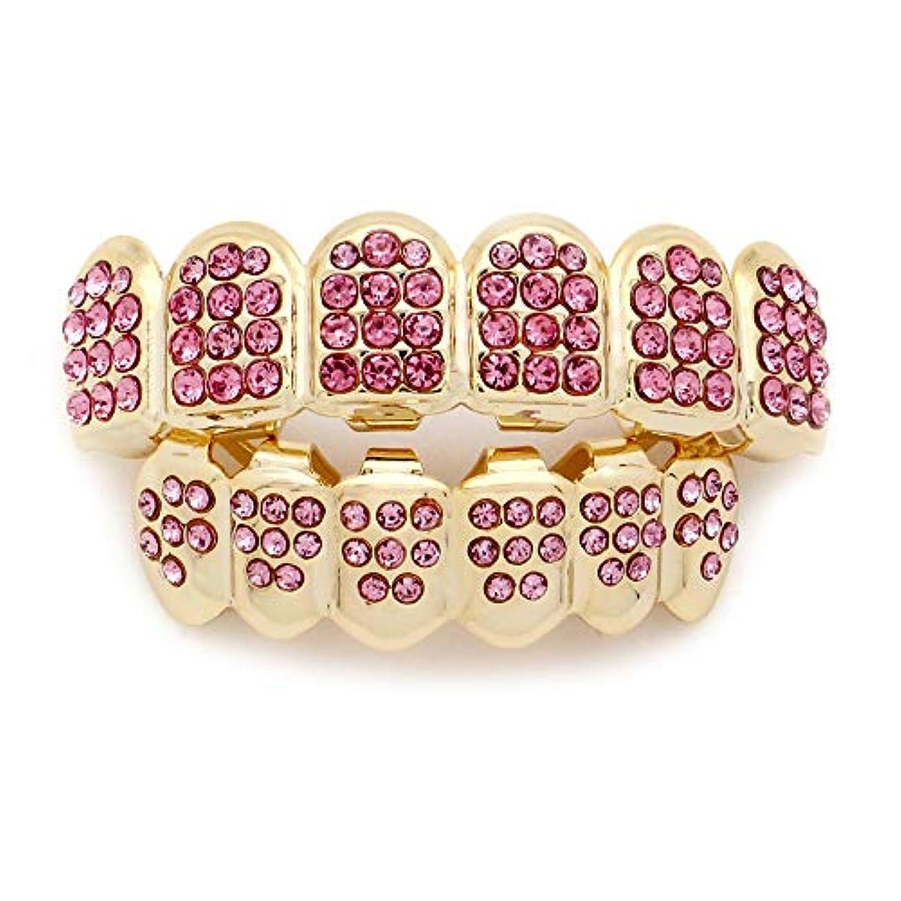 飢選択割合ダイヤモンドゴールドプレートHIPHOPティースキャップ、ヨーロッパ系アメリカ人INS最もホットなゴールド&ブラック&シルバー歯ブレース口の歯 (Color : Pink)