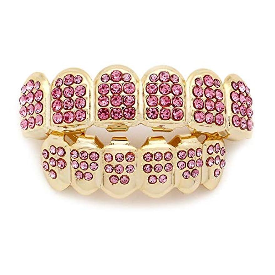 帝国主義フェンス汚物ダイヤモンドゴールドプレートHIPHOPティースキャップ、ヨーロッパ系アメリカ人INS最もホットなゴールド&ブラック&シルバー歯ブレース口の歯 (Color : Pink)