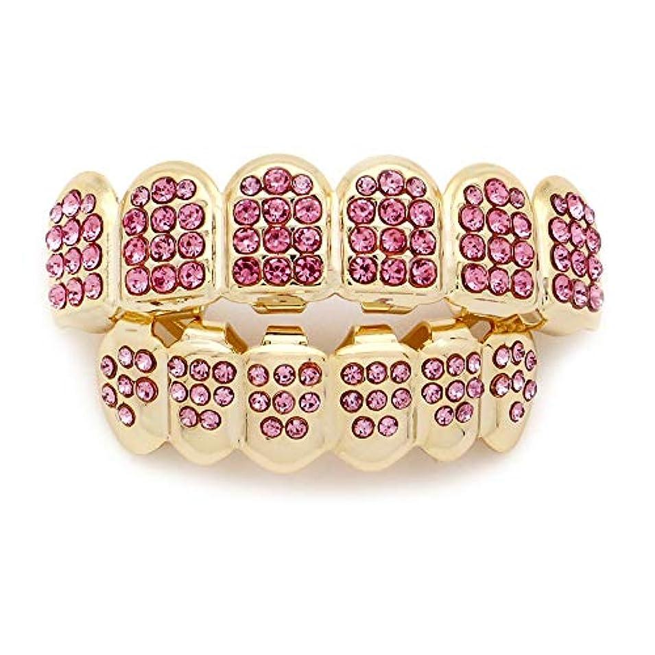 最小不運午後ダイヤモンドゴールドプレートHIPHOPティースキャップ、ヨーロッパ系アメリカ人INS最もホットなゴールド&ブラック&シルバー歯ブレース口の歯 (Color : Pink)