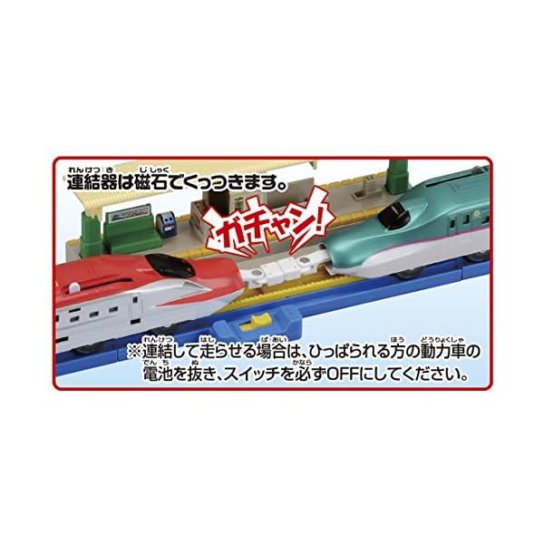 プラレール E5系新幹線&E6系新幹線連結セットの紹介画像10