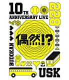 10th Anniversary Live -偶然?!-
