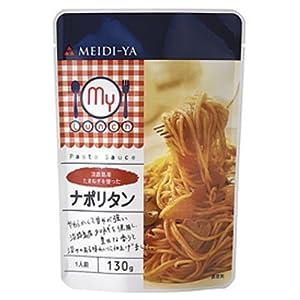 明治屋 My Lunch淡路島産たまねぎを使ったナポリタン 130g×40個