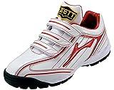 ZETT(ゼット) 少年野球 トレーニング シューズ ランゲット2 BSR8256J ホワイト/レッド 21.5cm