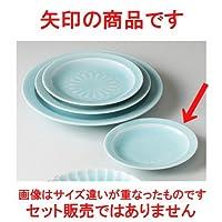 青白磁菊見込 6.0皿 [ 19.5 x 3.2cm 410g ] 【 和皿 】 【 料亭 旅館 和食器 飲食店 業務用 】