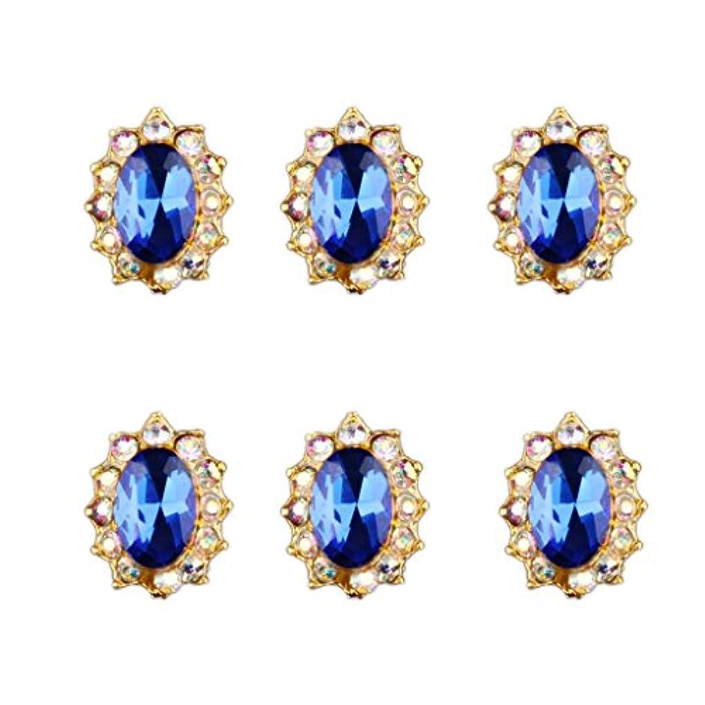 透過性アクセスできないシンポジウム10ピース キラキラ ネイル アート デコレーション ラインストーン チャーム ジュエリー 宝石 電話ケース対応 3Dヒントツール きれい 全10種類 - 3