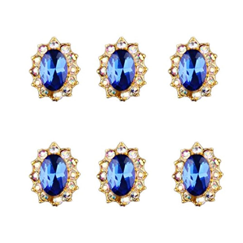 第三盆誠実Perfk 10ピース キラキラ ネイル アート デコレーション ラインストーン チャーム ジュエリー 宝石 電話ケース対応 3Dヒントツール きれい 全10種類 - 3
