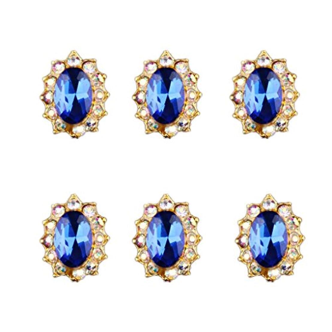 位置づける起訴する救いPerfk 10ピース キラキラ ネイル アート デコレーション ラインストーン チャーム ジュエリー 宝石 電話ケース対応 3Dヒントツール きれい 全10種類 - 3